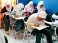 Les Privat Science Class – Banyuanyar Solo